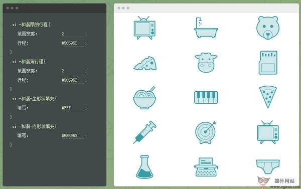 【素材网站】SmartIcons:在线免费SVG素材分享网