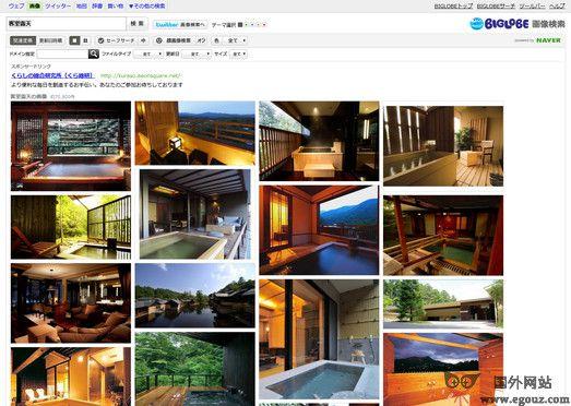 【经典网站】BigLobe:日本综合搜索门户