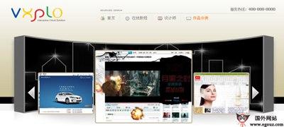 【工具类】Vxplo:在线交互媒体设计平台