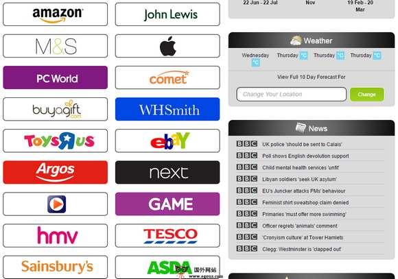 【经典网站】ShopperUK:英国在线购物导航网