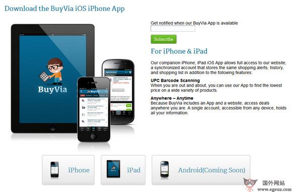 【经典网站】BuyVia:购物比价服务平台