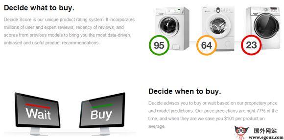 【经典网站】Decide:产品价格预测服务平台