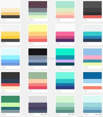 【素材网站】Colorpk 在线颜色搭配组合
