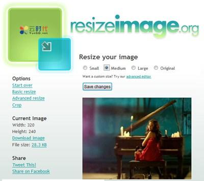 【数据测试】resizeimage,快捷在线修改图片大小