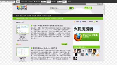 【数据测试】ResponsivePX,在线测试网页显示尺寸