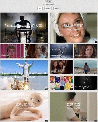 【经典网站】Nowness|全球创意文化视频网