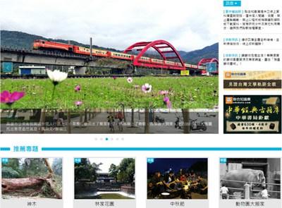 【经典网站】UdnData:台湾联合知识资料库