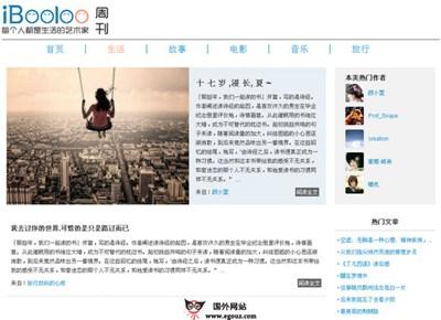 【经典网站】IbooLoo:爱部落轻日记分享社区