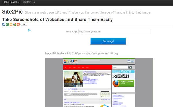 【数据测试】Site2Pic,免费在线生成网页快照