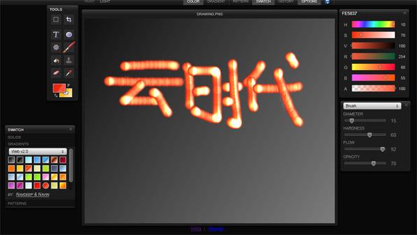 【数据测试】HTML5应用:sketchpad在线画图云软件