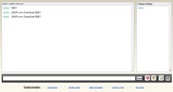 【数据测试】stinto,免费简单的在线聊天室