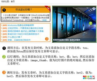 【数据测试】云时代主题:TceEra5.0正式发布!
