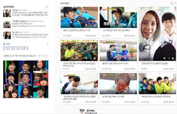 【经典网站】Running Man:韩国真人秀频道官网