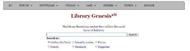 【各种资源】分享几个免费在线图书馆文献资源