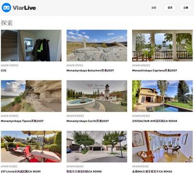 【经典网站】ViarLive|在线360全景制作平台