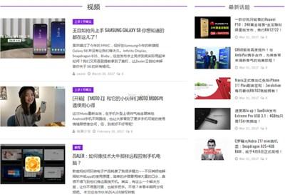 【经典网站】ZingGadget|马来西亚科技资讯网