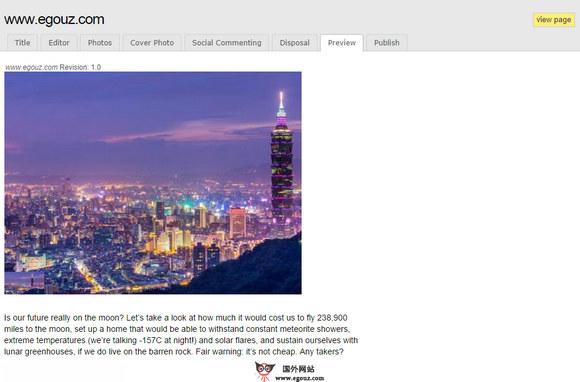 【工具类】DisposAbleweb:在线临时网站制作工具