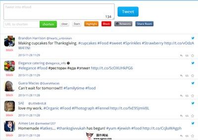 【经典网站】TweetChat:基于Twitter话题聊天室