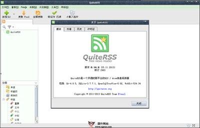 【工具类】QuiteRss:免费开源新闻资讯RSS订阅工具
