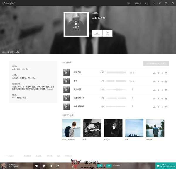 【经典网站】MusicBed:音乐床音乐授权发布网