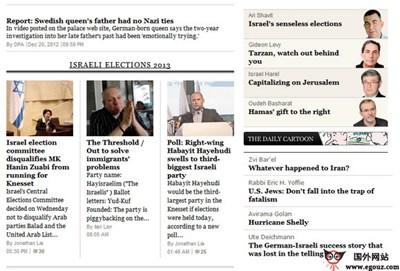 【经典网站】Haaretz:以色列国土报官方网站