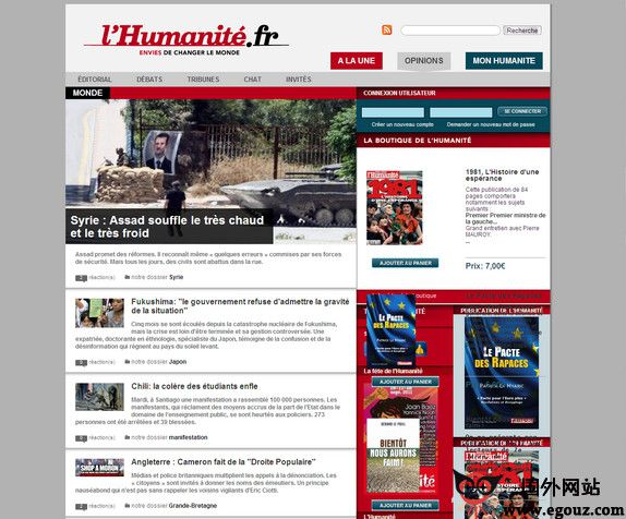 【经典网站】Humanite.hr:法国人道报