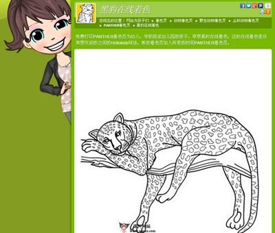 【经典网站】HelloKids:免费儿童手绘模版分享网