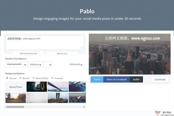 【工具类】Pablo:在线封面插图制作平台