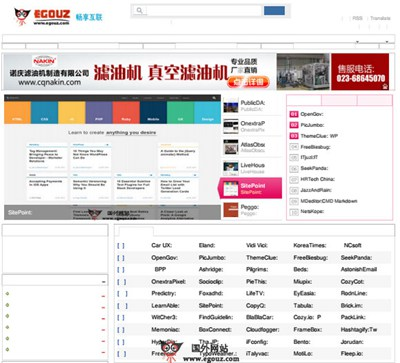 【工具类】HtmlPDF:在线HTML网页转PDF工具