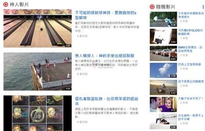 【经典网站】Funnymomo:新奇有趣视频聚合网