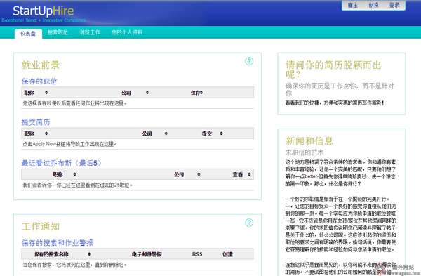 【经典网站】StartUpHire:国际人才招聘网