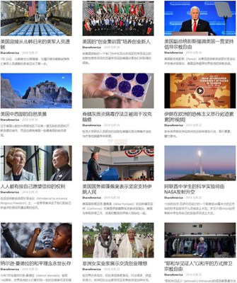 【经典网站】ShareAmerica|连线美国社交媒体网