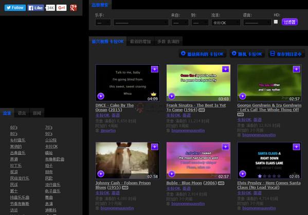 【经典网站】MusicPlayOn:世界音乐共享网