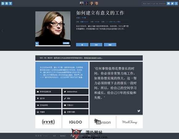 【经典网站】Drf.fm:创新者访谈播客平台