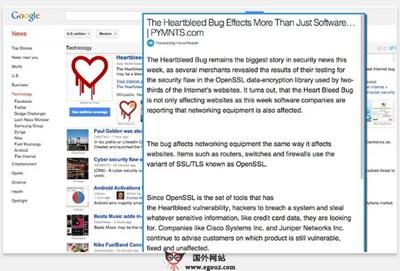 【工具类】HoverReader:谷歌浏览器内容阅读预览插件工具