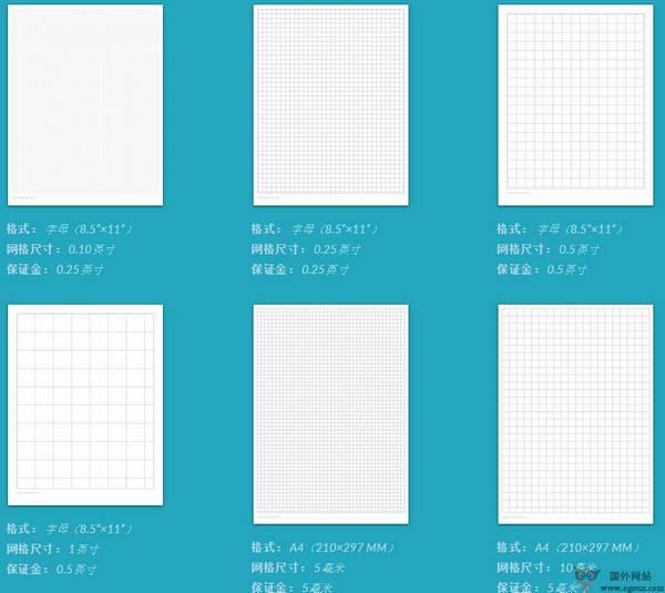 【工具类】在线纸张模板自定义工具【Paperkit】