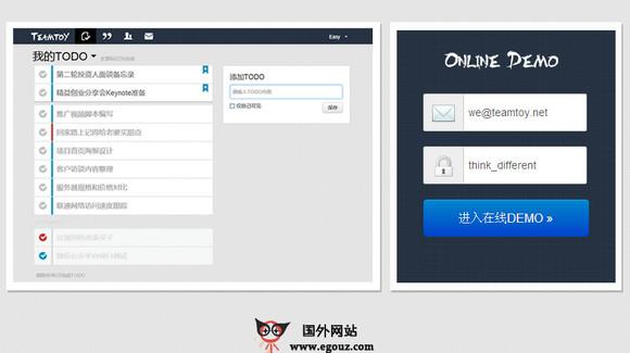 【经典网站】TeamToy:创新团队效率协作工具