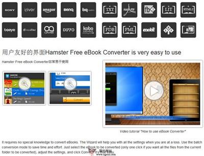 【工具类】HamsterSoft:免费日常软件应用集合