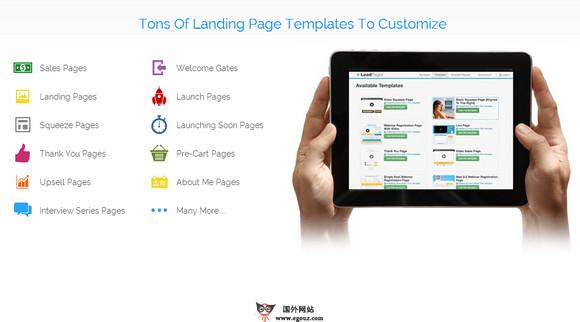 【经典网站】LeadPages:基于引导页制作营销平台