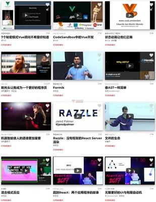 【经典网站】AwesomeTalks 计算机技术视频演讲网