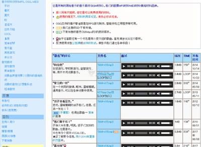 【素材网站】TamMusic|日本免费音效资源库