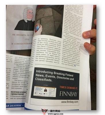 【经典网站】FinnBay:芬兰时事新闻网