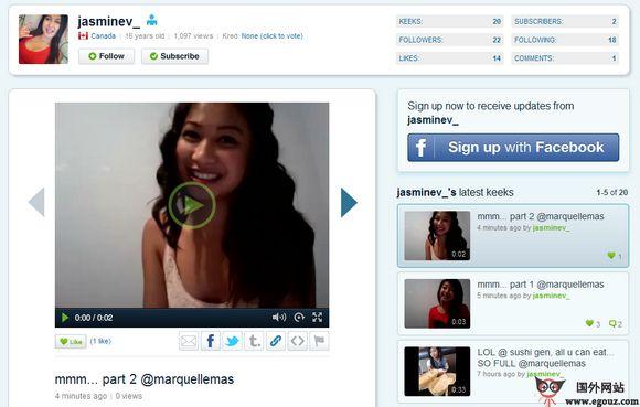 【经典网站】Keek:在线短视频社交平台