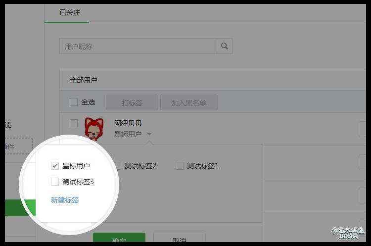 【Wordpress相关】微信公众号用户标签功能替代分组功能,支持多维度定义用户属性,微信机器人已支持