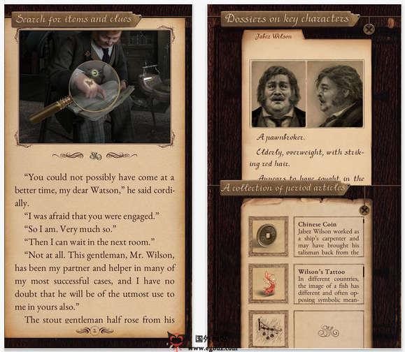 【经典网站】Unreal Books:福尔摩斯互动冒险游戏