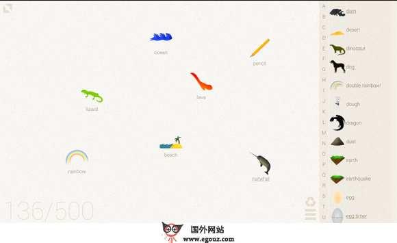 【经典网站】LittleAlchemy:在线炼金术模拟平台