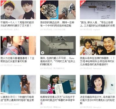 【经典网站】Spotlight 日本聚光灯娱乐资讯网