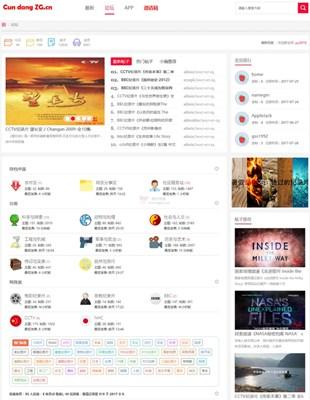 【经典网站】存档中国|纪录片知识分享社区
