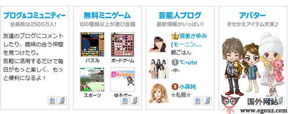 【经典网站】GREE.JP:日本青年社交网