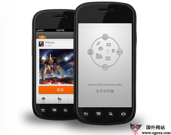 【工具类】XQuqu:蛐蛐儿跨平台声音传输文件工具